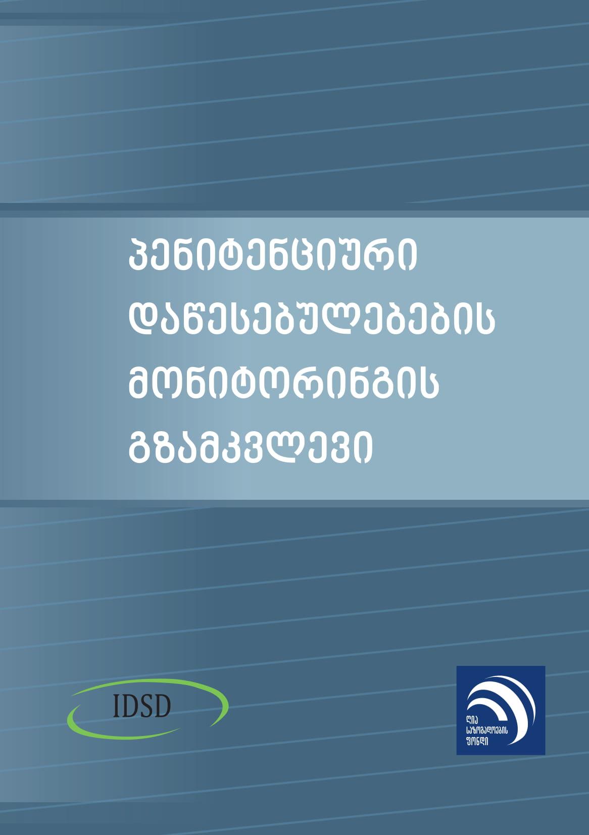 Book_Head Page-1.jpg